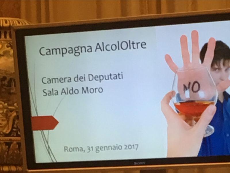 Presentazione alla Camera dei Deputati - AlcolOltre 2017